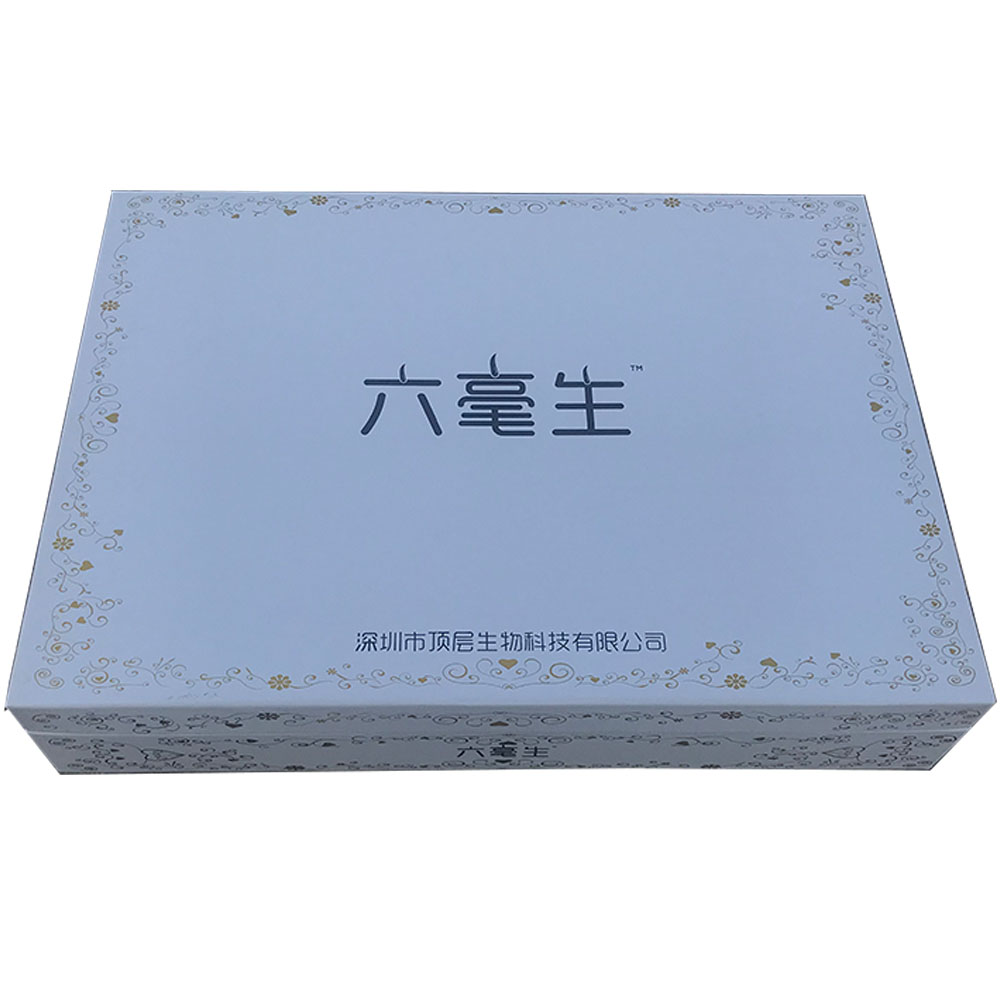 Fashion Custom Packaging LOGO Gift Box