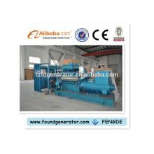 625kva diesel generator with Detuz 500kw import stock TBD616V12