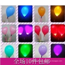 2016 New Design Party Decoration LED Balloon Luminous Flashing LED Balloon Professional Manufacturer