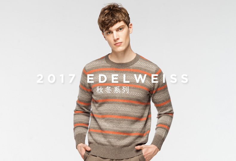 Men's Fair Isle pure cashmere sweater -6