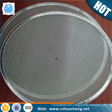 High quality aluminum wrapped edge filter mesh screen for plastic extruder filter