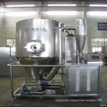 LPG Series High Speed and Rotary Spray Dryer/Drying Machine/Drying Equipment