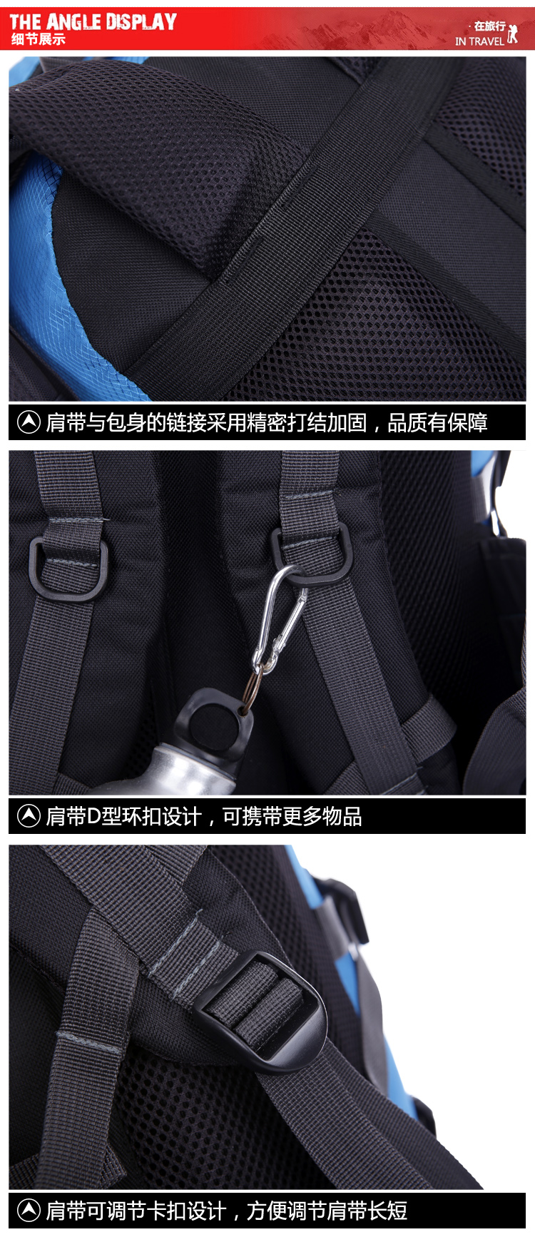 Outdoor Hiking Sports Backpack