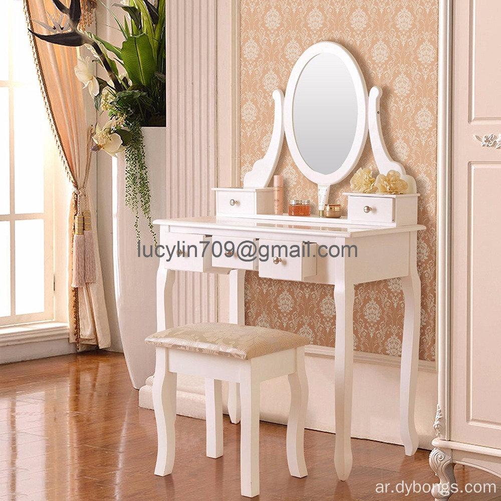 Vanity Makeup Table Set 3 Drawers Dressing Table with Stool