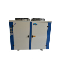 Fnu type Air Condenser for Cold Storage Room