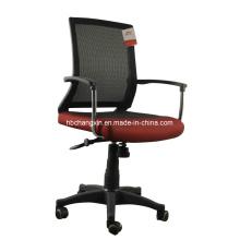 Cadeira de escritório moderno Design nova alta qualidade