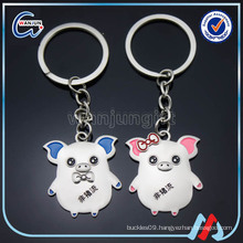 Cheap Items To Sell Pig Keychain