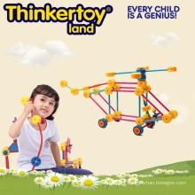 Brinquedo pequeno mundo interessante plástico brinquedo puzzle educativo