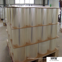 Mylar Film for Fiberglass Reinforced Pipe The Mould Releasing and Surface Calendering