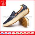 wholesale 2017 Популярные новые легкие туфли для отдыха