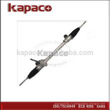 Для TOYOTA YARIS 2005 рулевой механизм с усилителем 45510-52040