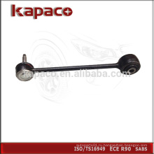 Для Range Rover RGD500180 автозапчасти стабилизатор