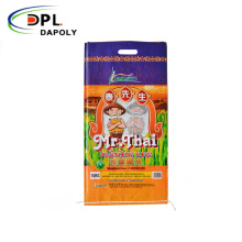 Dapoly plastic rice bags Pp Woven Shopping Bag Vietnam pp woven rice bag