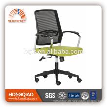 CM-B207BS-1 Mitte Mesh-Rückenlehne Stoffsitz Chrom Armlehne Nylon Basis Bürostuhl