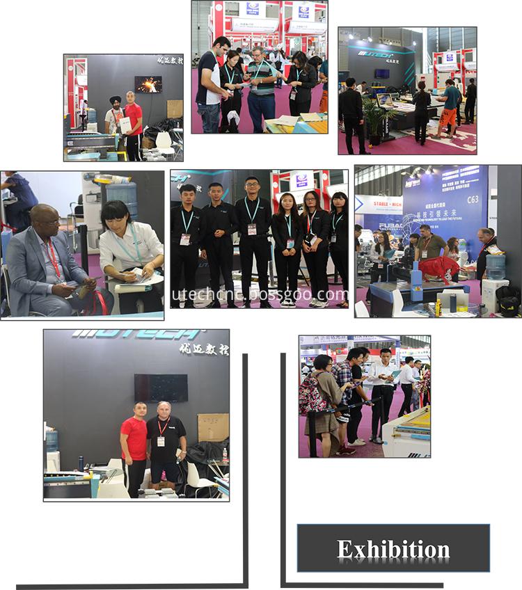 A Exhibition 750