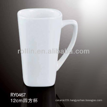 130ML square ceramic mug,white mug wholesale