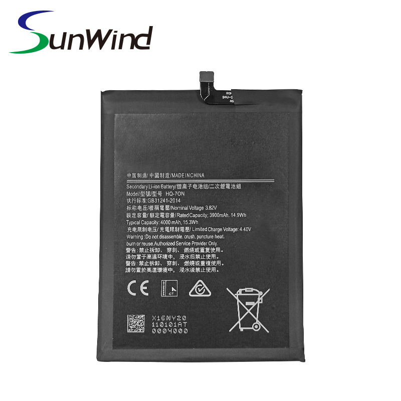 Samsung Sm A115 Battery