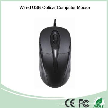 Ratón de computadora óptico atado con alambre promocional del USB