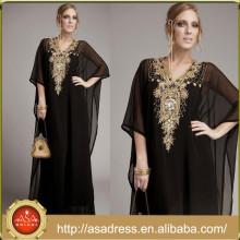 ME-07 Elegante Negro gasa de manga larga formal partido musulmán vestido de noche de longitud completa V cuello de las señoras vestido árabe