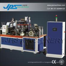 Jps-12/22 Автоматическая машина для производства стаканчиков для контрольной бумаги PLC