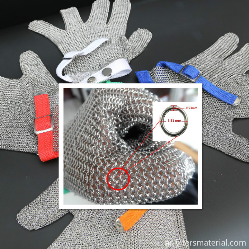 304 stainless steel security protective gloves