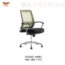 Easy Assemble Hot Sale Modern Mesh Staff Office Chair (HY-263B)