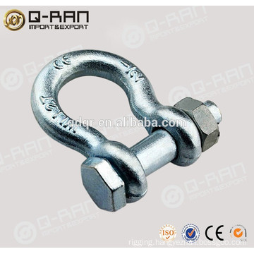 2130 Screw Pin Anchor Shackle