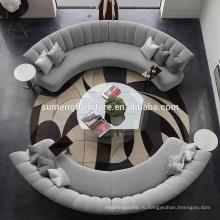 Европейский подгонянный вокруг кожаный диван, диван, гостиная диван