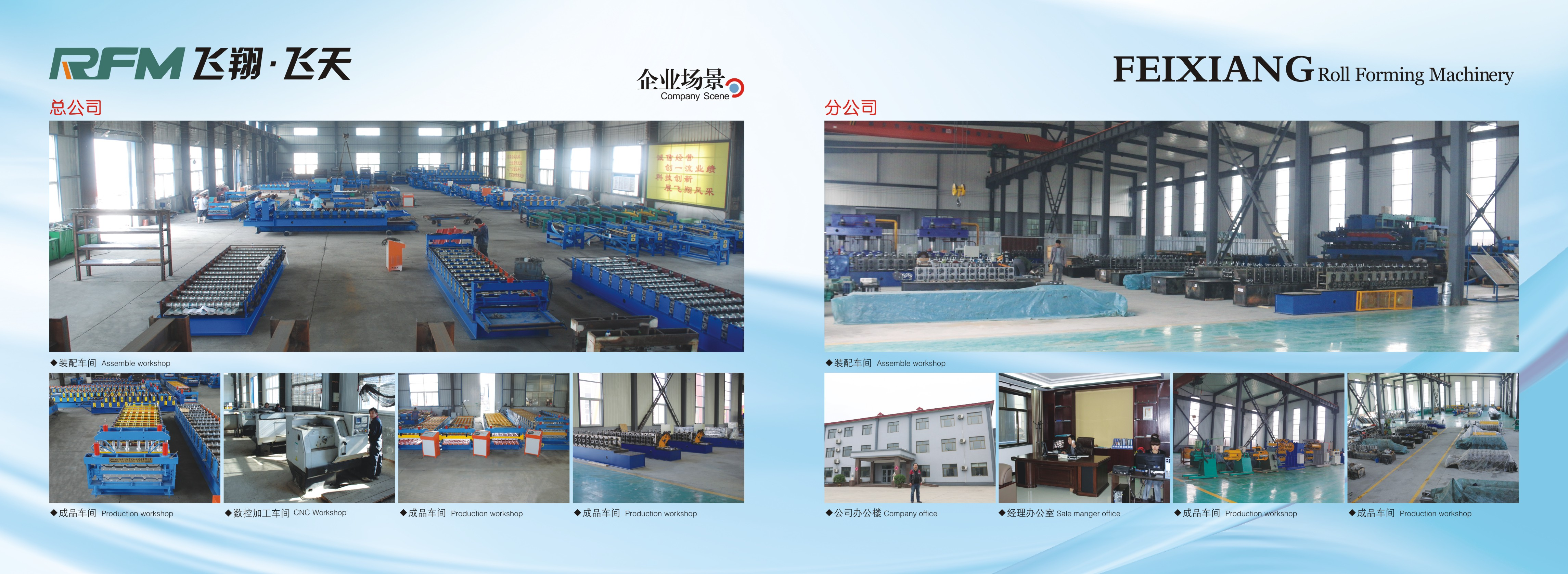 Steel metal glazed roofing roller making machine