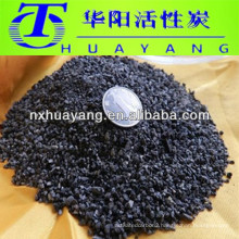 2-4mm Sponge iron for steam heat exchanger.