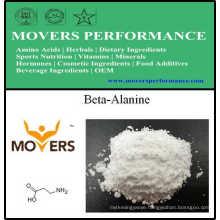 Factory Supply Top Quality Amino Acids Beta-Alanine