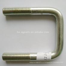 HX1223 U Держатель для болтов на панели инструментов, Сельскохозяйственные запчасти