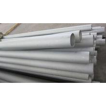 S32750 Супердуплексные бесшовные трубы из нержавеющей стали