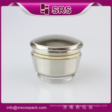 SRS Wholesale Face Cream Plastic Cosmetic Packing Jar