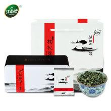 Чай из листьев Wolfberry / Чай из листьев Goji ягодный 76g