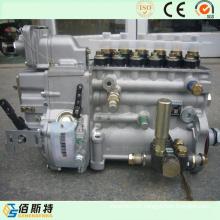 Diesel Engine High Presure Oil Pump