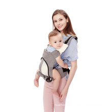 Back Pain Relief Baby Carrier