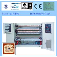 Machine de découpe à bande d'emballage