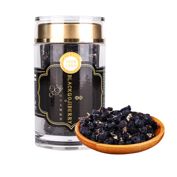 Thé HALAL Black Wolfberry