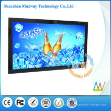 19 inch HD video lcd screen advertising display