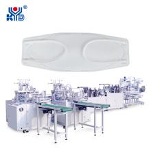 Автоматическая машина для изготовления одноразовых масок в форме рыбы