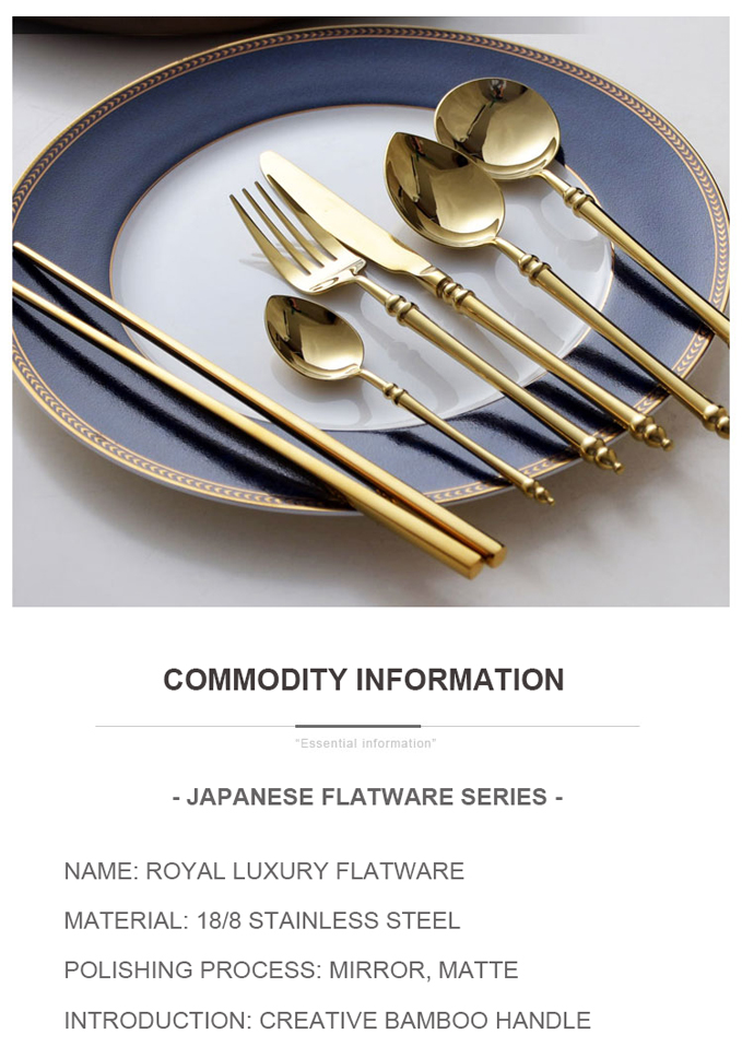 Matte Gold Cutlery Set