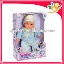 Versuchen Sie mich Puppe 40cm Baby Puppe Spielzeug für Baby Spielzeug
