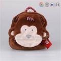 Mochila animal de zoológico felpa marrón felpa de 12 pulgadas para niños