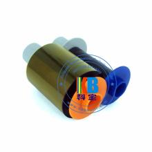 Carte d'identification de transfert thermique compatible hdp5000 84051 ruban de couleur de fargo de hdp
