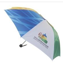 Рекламный зонтик (JS-029)