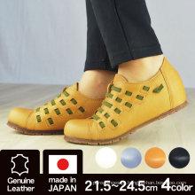 Sapatos baixos feitos no Japão que se parecem com tênis