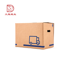 Made in China square custom printed corrugated folding vegetable shipping box