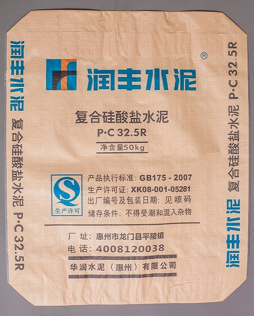 PP Cement Valve Bag
