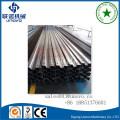 Gemeinsame Verwendung w / m / c / u Stahl kalt geformte Profil